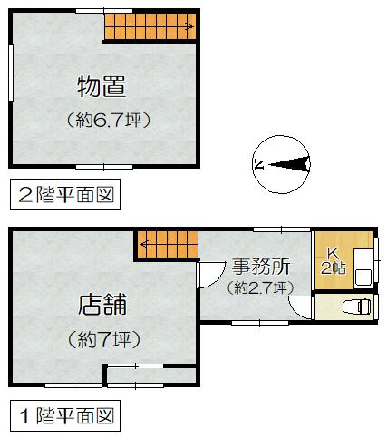小綱町店舗 間取図