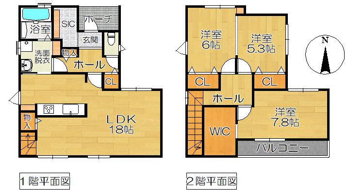 平面図1階2階